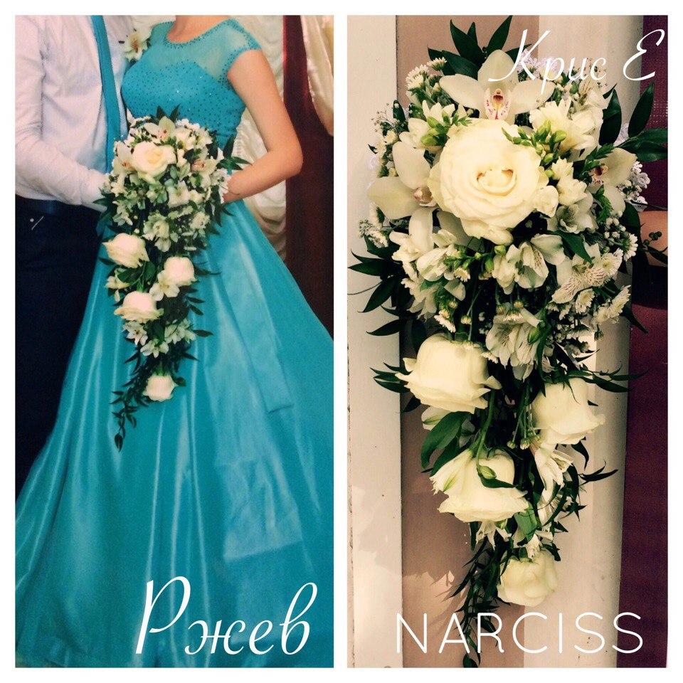 Вариант букета невесты от Нарцисс