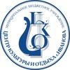 Центр культуры и отдыха г. Иванова