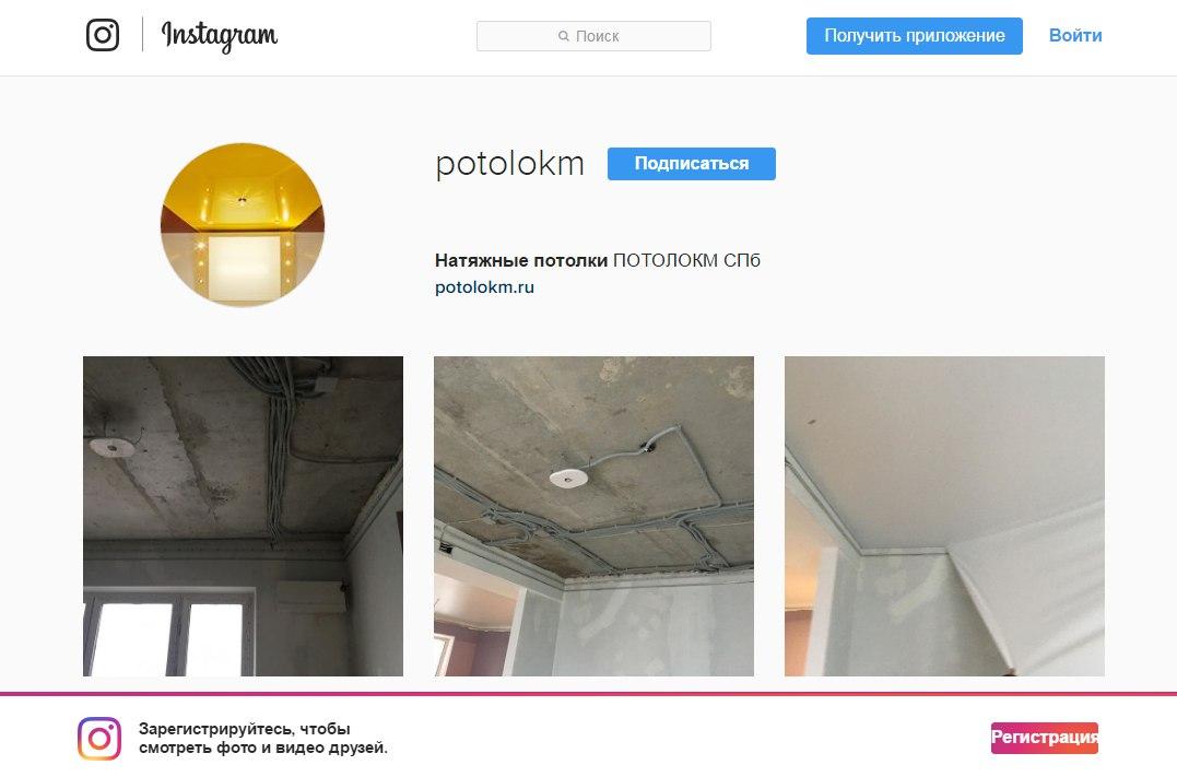 Бордовые натяжные потолки по Санкт-Петербургу и Ленинградской области