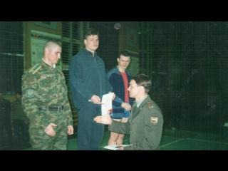 Павел Скороходов подполковник ФСБ России, ЦСН ФСБ