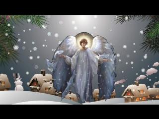 Поздравление с Рождеством Христовым. Видео открытка для друзей