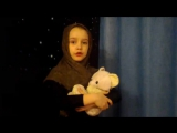 Вара Таисия 7лет Лора Тасси Дети войны