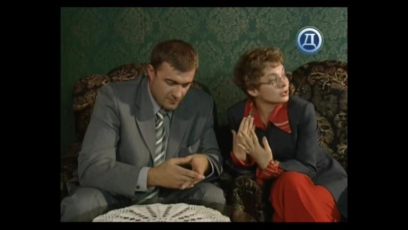 Агент национальной безопасности 4 6 серия время ч на канале Русский Детектив