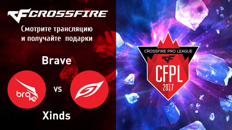 CrossFire Pro League Season II. Brave vs Xinds
