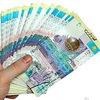 Кредиты и займы в Казахстане