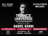 Trance Universe Мировая премьера OTC Daniel Kandi  23 сентября