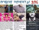 Дмитрий Данилов фото #22