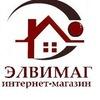 ЭЛВИМАГ интернет-магазин теплового оборудования