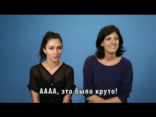 Американцы цитируют русские фильмы