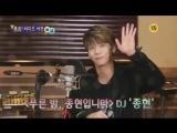 2. DJ의 영화: 종현 📺 219 (일) 오후 12시 10분~ (MBC)