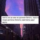 Anna Merzlyakova фото #34