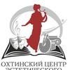 Концертная жизнь Охтинского центра