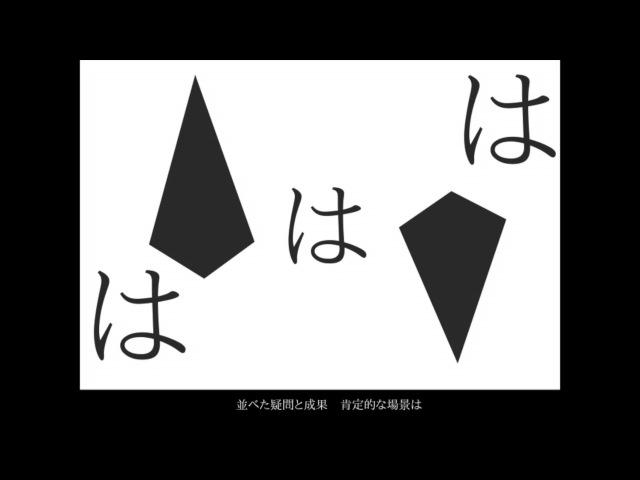 ていくる feat. 初音ミク - プレイバックバース / teikuru feat. Hatsune Miku - Playback Birth