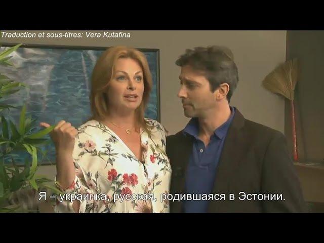 Тайны любви - международный сериал