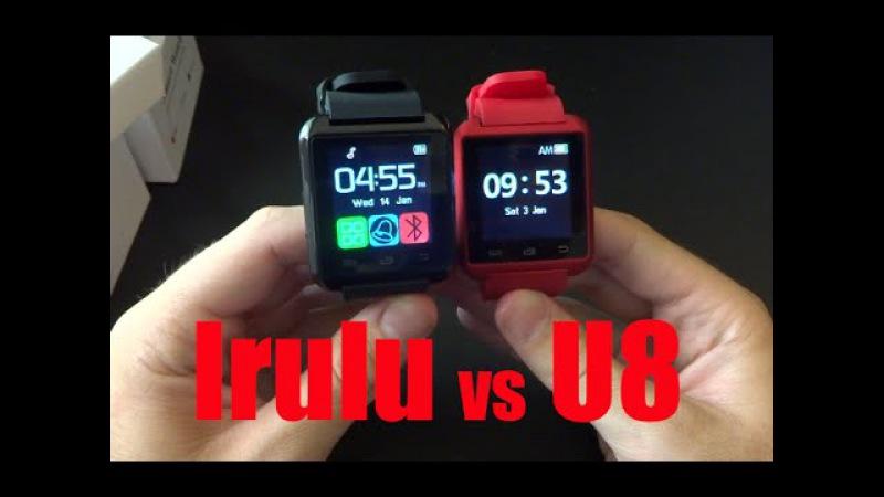 U8 vs iRulu Smartwatch from eBay