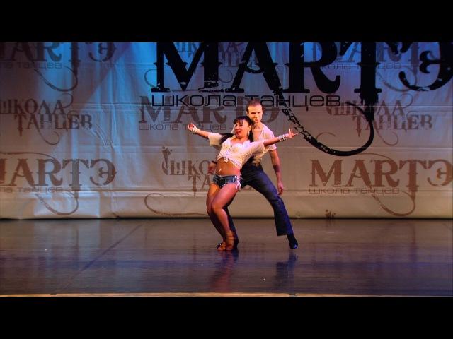 Латиноамериканские танцы, хореограф Артем Новиков с ученицей, школа танцев МАРТЭ