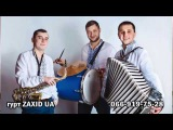 гурт Zaxid Ua Жива музика на веслля вано-Франквськ