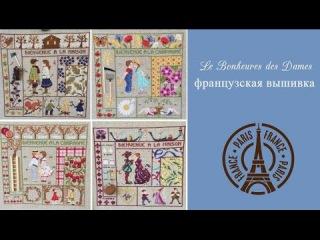 Выставка французской вышивки 2 ✥ Вышивка крестиком на льне ✥ Дамское счастье ✥ Оформленные работы