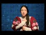 Елизавета Антонова - «Валенки»