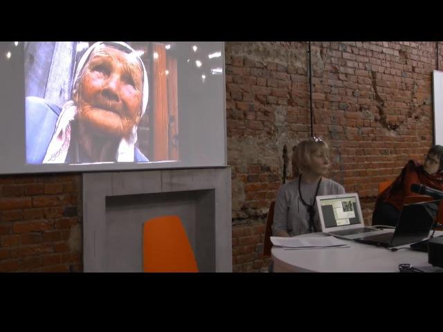 Медиалофт Академии: лекция Ольги Христофоровой «Икота, или Одержимость в русской деревне»