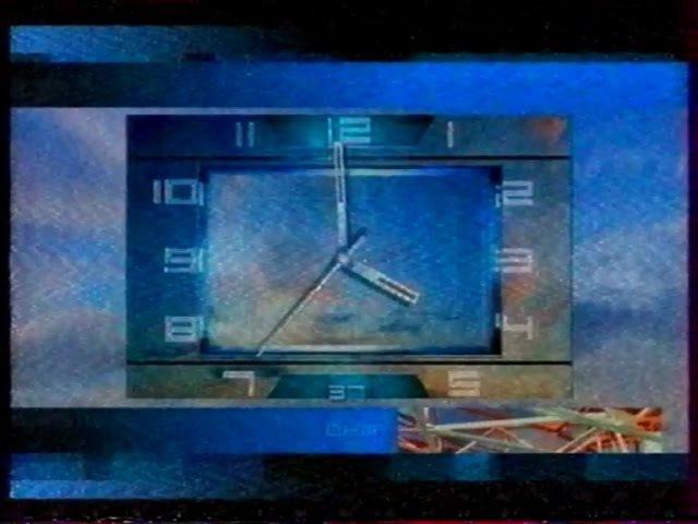 ОНТ (10.04.2005) Часы, Заставка Наши новости