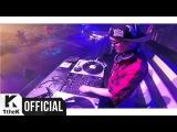 DJ Juice - Beautiful Life (Feat. San E, Verbal Jint, Babylon)