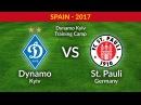 Dynamo Kyiv - St. Pauli - Live!