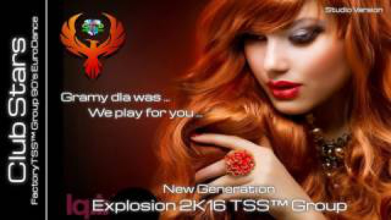 ✯ Ace Of Base - Cruel Summer (Dj Shevtsov Dj Galin Remix) Edit.Studio TSS™ 2K16