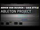 NextProducers - Progressive Trance Ableton Project (Armin Van Buuren / Gaia Style)