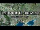 20 ноября 2013 - 14 апреля 2014. 8 Months in Ukraine (Euromaidan - MH17) [1/5]