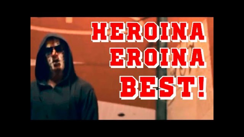 Heroina OP! Eroina Vop! Best Song! Op Vop Hop. Carla's Dreams - Sub Pielea Mea (eroina)
