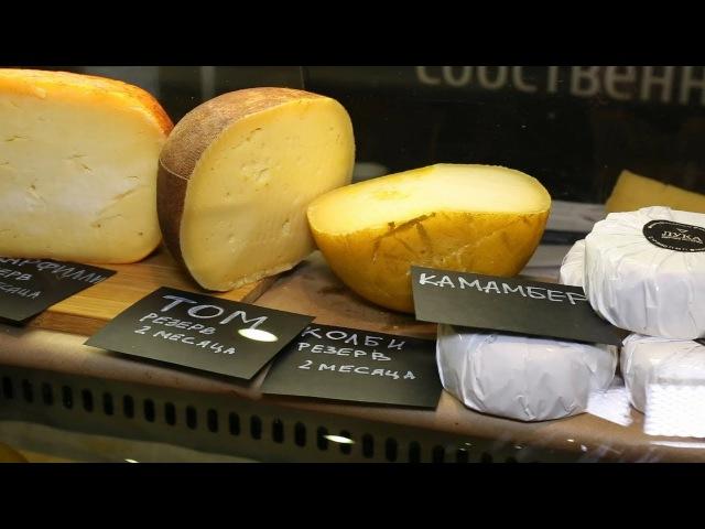 Сыр без силикона и рыба мясных сортов: выставка WorldFood Moscow собрала лучшие продукт ...