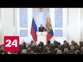 Владимир Путин об образовании: Необходимо решить проблему третьих смен, а дальше и вторых