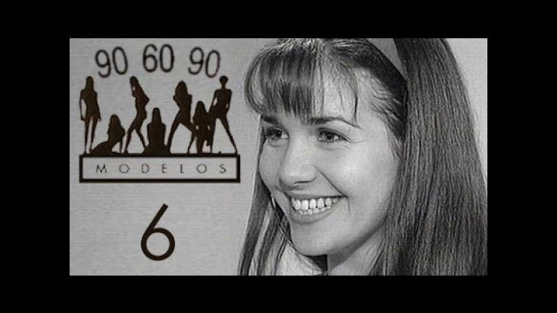 Сериал МОДЕЛИ 90-60-90 (с участием Натальи Орейро) 6 серия