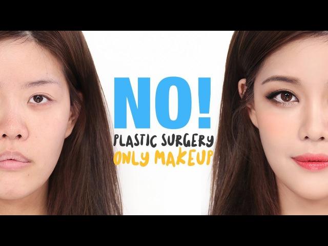 눈코입 확장! 성형 메이크업 No Plastic Surgery, ONLY MAKEUP | 개코의 오픈스튜디오 X 11번가