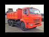 КАМАЗ-65115-776059-42 (аналог МАЗ-5516Х5-476-000) - самосвал с трёхсторонней разгрузкой 14,5 т