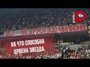 Сербские фанаты вывесили баннер о единстве с русскими на матче Евролиги