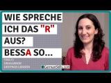 Challenge Deutsch lernen (Tag 7) R oder kein ER - Wie spreche ich es aus