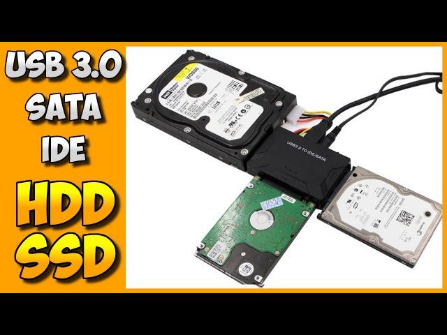 РЕКОМЕНДУЮ НАДЕЖНЫЙ USB3.0 - SATA - IDE АДАПТЕР. АЛИЭКСПРЕСС