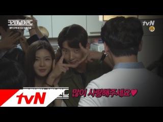 tvN CriminalMinds [메이킹] '프로장난꾼' 이준기x '간식 요정' 문채원이 만나면?! #케미라는것이_폭발 170831 EP.12