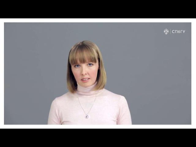 04 1 Порождение и восприятие устной речи. Введение