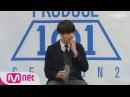 PRODUCE 101 season2 마루기획ㅣ한종연ㅣ의지의 청양고추 먹방 @자기소개_1분PR 161212 EP.0