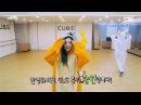 CLC씨엘씨 - 도깨비HobgoblinChoreography Practice Video