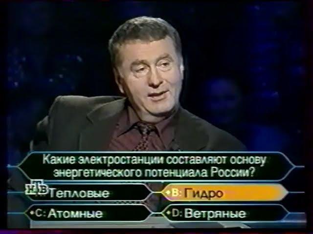 О счастливчик 30 12 2000