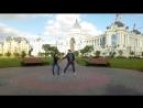 Танцуем хастл в Казани 30 05 2015 На все интересующие вопросы ответим с удовольтвием по номеру 8 987 420 45 20
