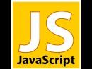 DangerPro - Выполнение функции по нажатию на кнопку. JavaScript