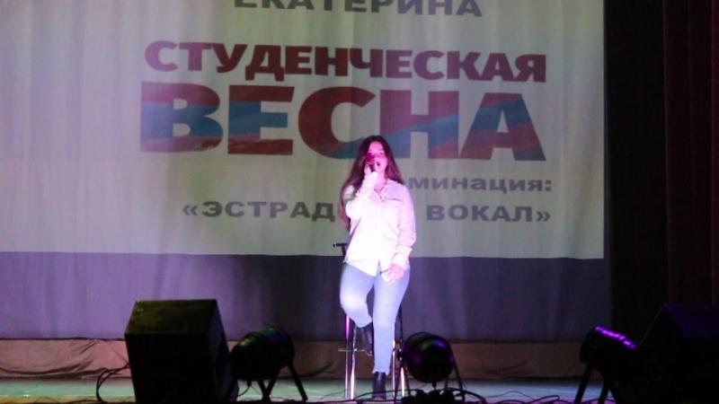 Тартаковская Екатерина СтФ РосНОУ