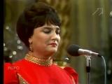 Ольга Воронец Сладкая ягода Песня года - 1975