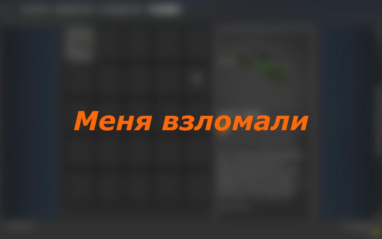 Нина Демидович, Усть-Кут - фото №2
