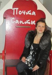 Екатерина Лобакова